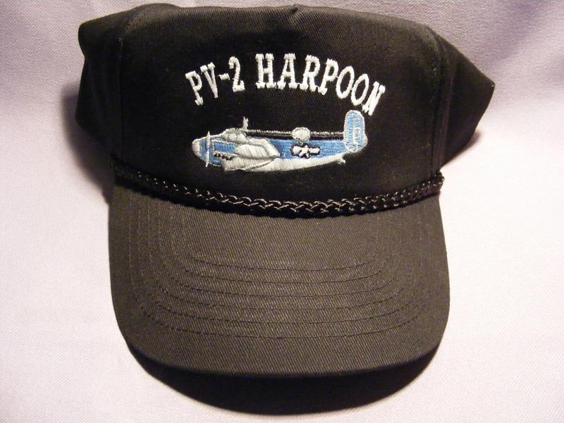 AMHF Hat